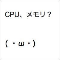 PC入門01